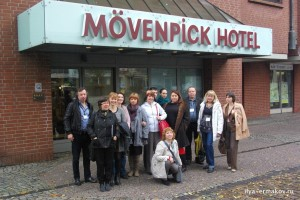 Первая встреча в Германии по проекту Грюндтвиг