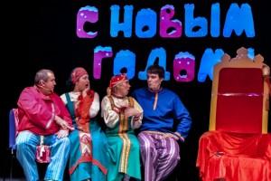Новогоднее представление Спутника 2013
