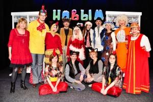Новогоднее представление в «Спутнике»