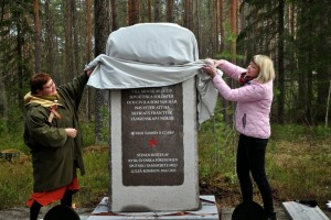 Открытие места памяти «Карлсвик»