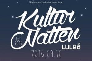 10 сентября Добро пожаловать на фестиваль «Ночь Культуры»!
