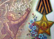 4 мая Празднование Дня Победы в Лулео