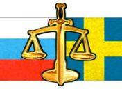 5 oktober Seminarium med juridisk hjälp för ryska landsmän