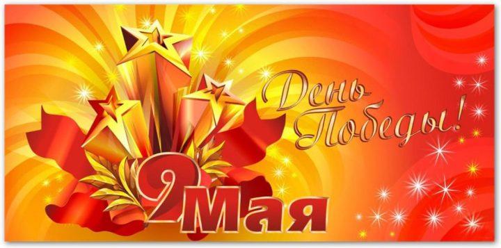 9 мая Празднование Дня Победы в Лулео
